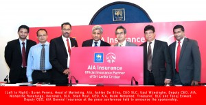 AIA-sponsors-SLC