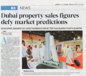 The Gulf News report illustrated with an image of the Altair model at the International Property Show