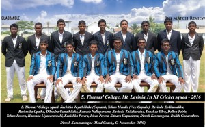S.Thomas' College Mt. Lavinia 1st XI 2016