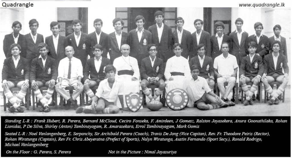 champion-st-peters-college-1st-xv-1973