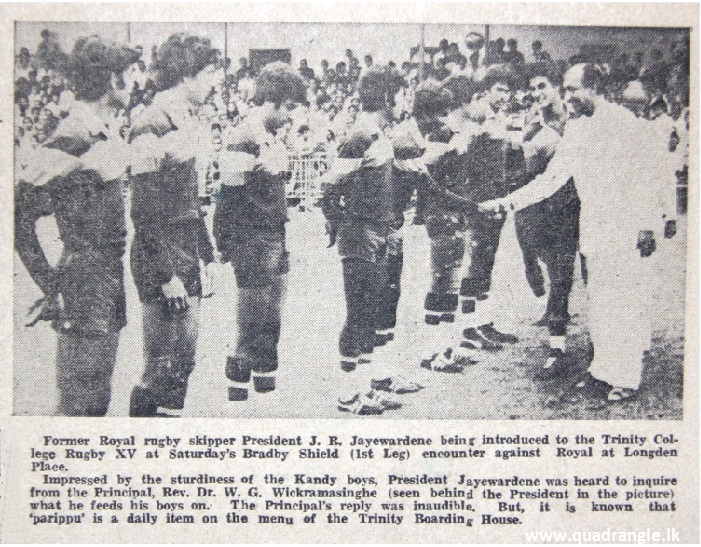 Bradby 1978 - team introduction to HE J.R.Jayawardena