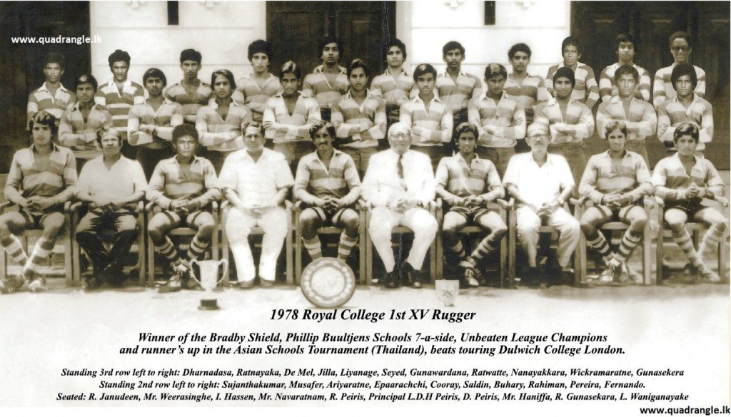 Royal College Rugby 1st XV 1978