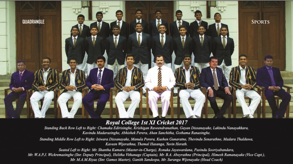 Royal College 1st XI 2017